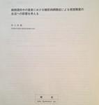 book_13
